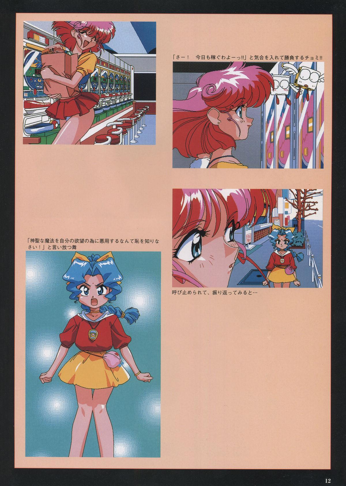 VIPER Series Official Artbook III 14