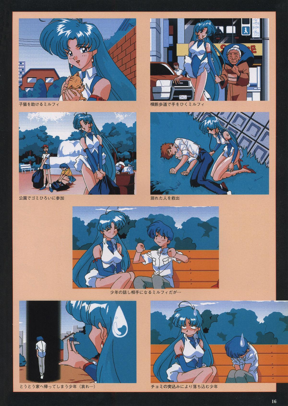 VIPER Series Official Artbook III 18