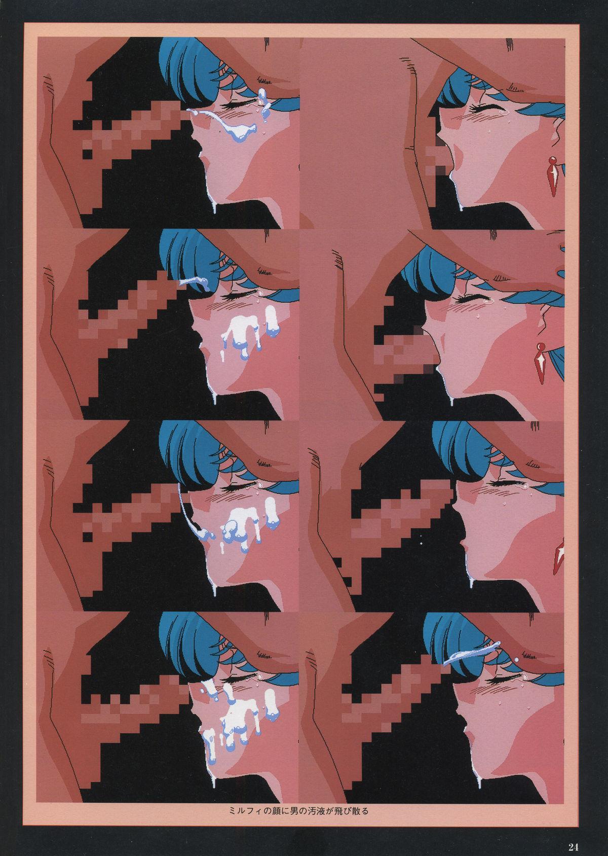 VIPER Series Official Artbook III 26
