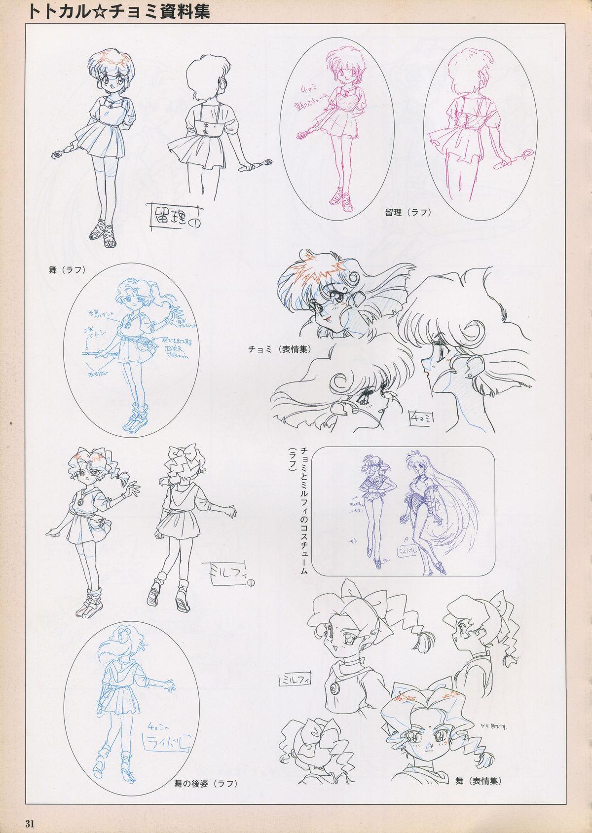 VIPER Series Official Artbook III 33