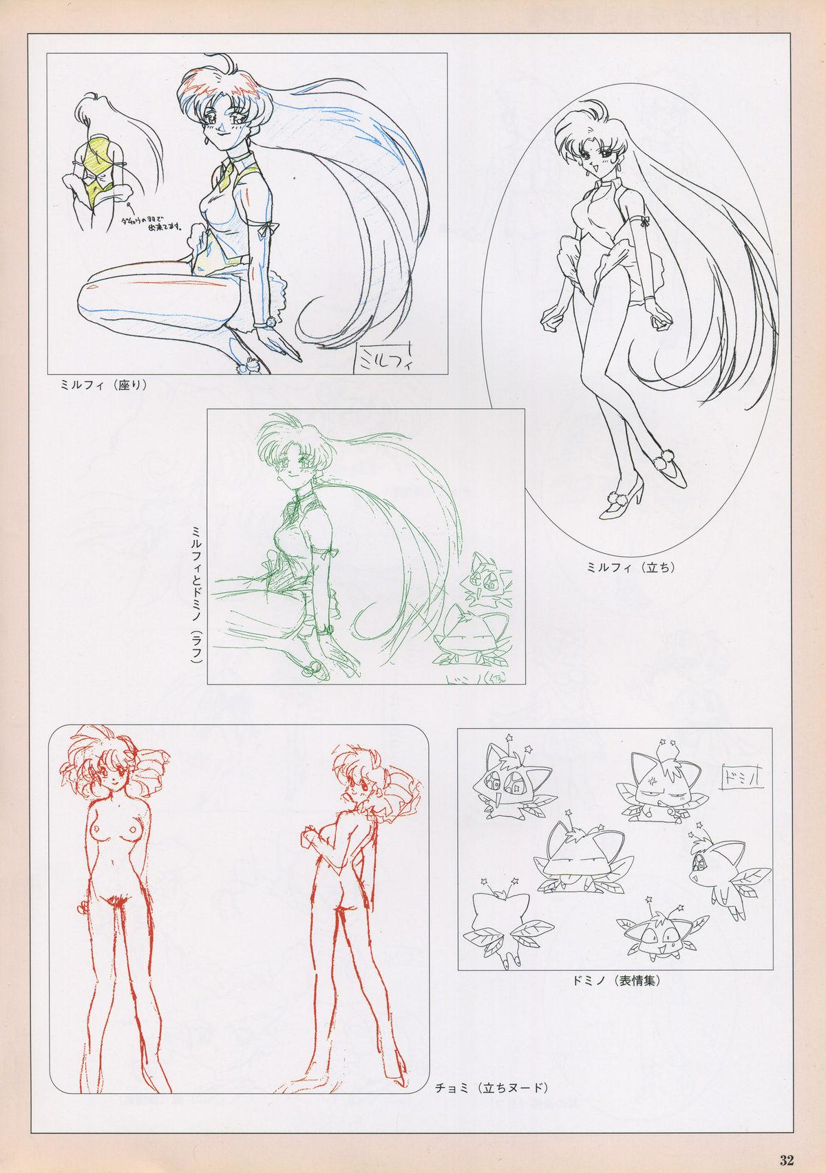 VIPER Series Official Artbook III 34
