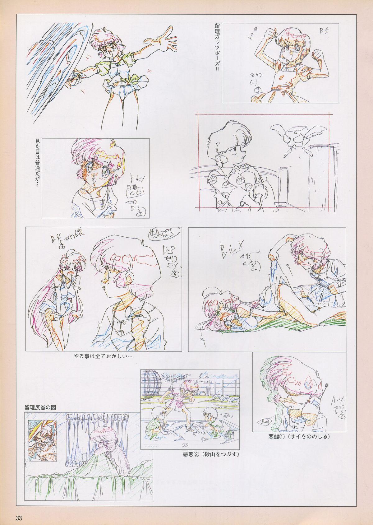 VIPER Series Official Artbook III 35