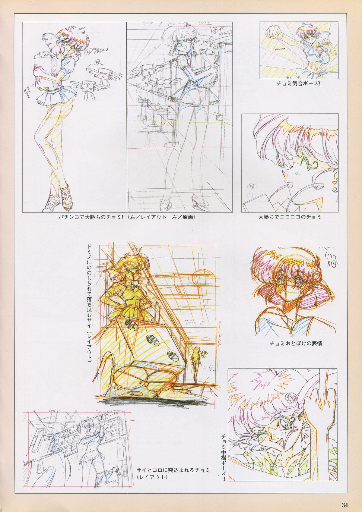 VIPER Series Official Artbook III 36