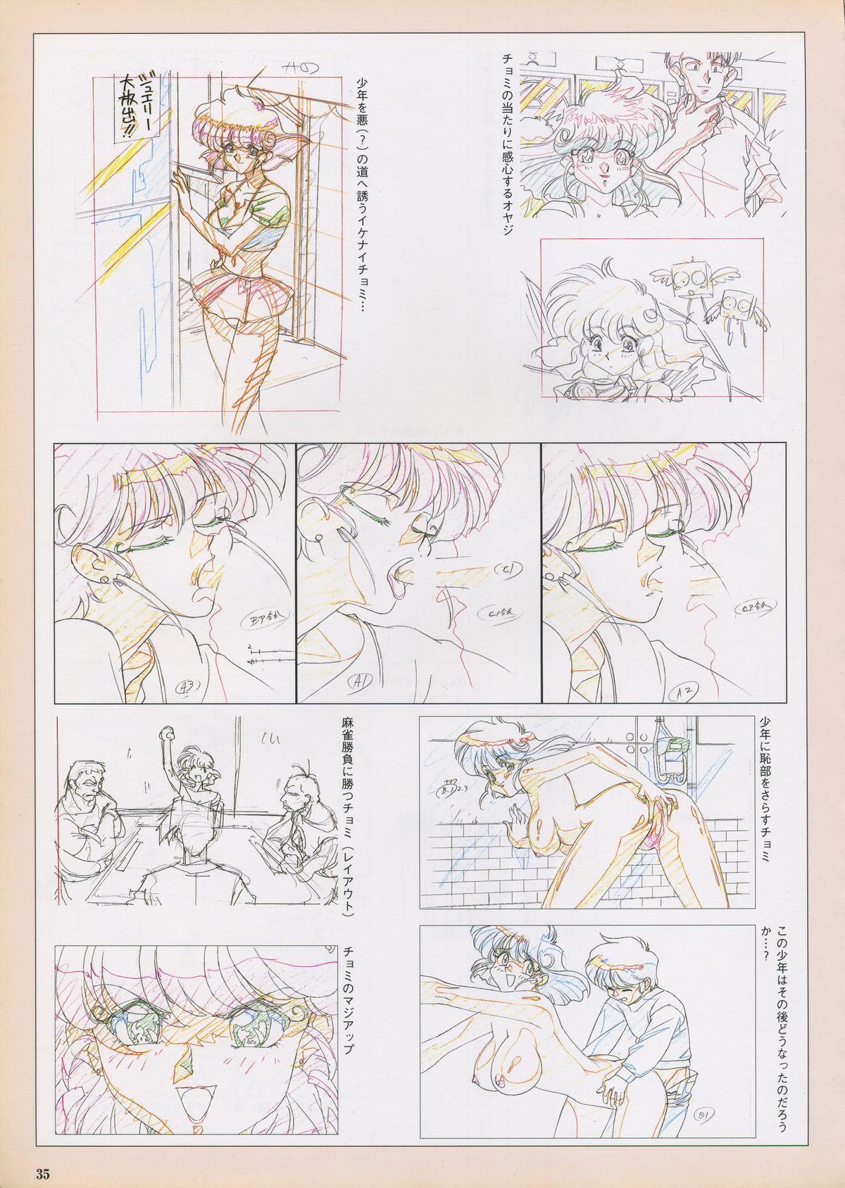 VIPER Series Official Artbook III 37