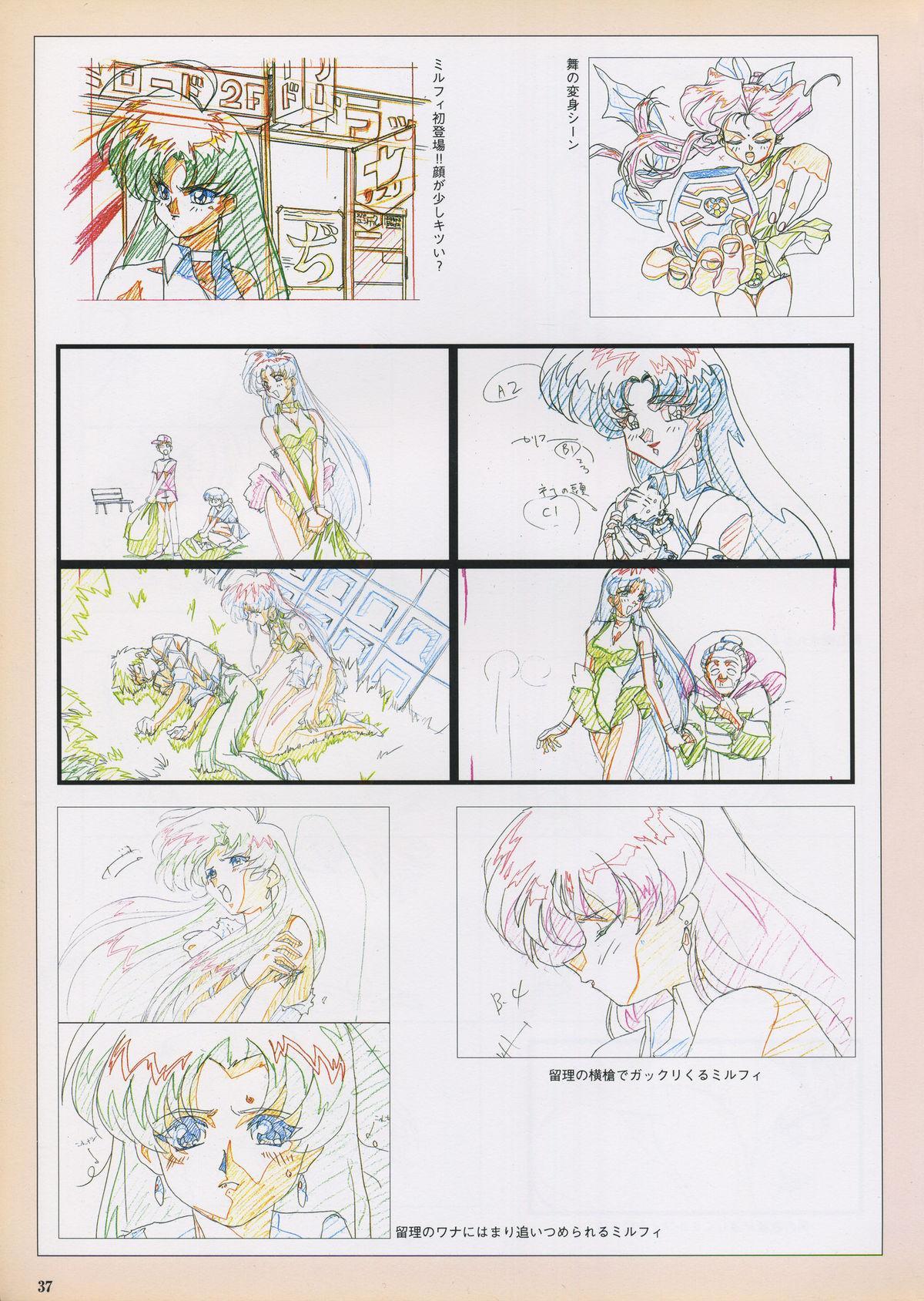 VIPER Series Official Artbook III 39