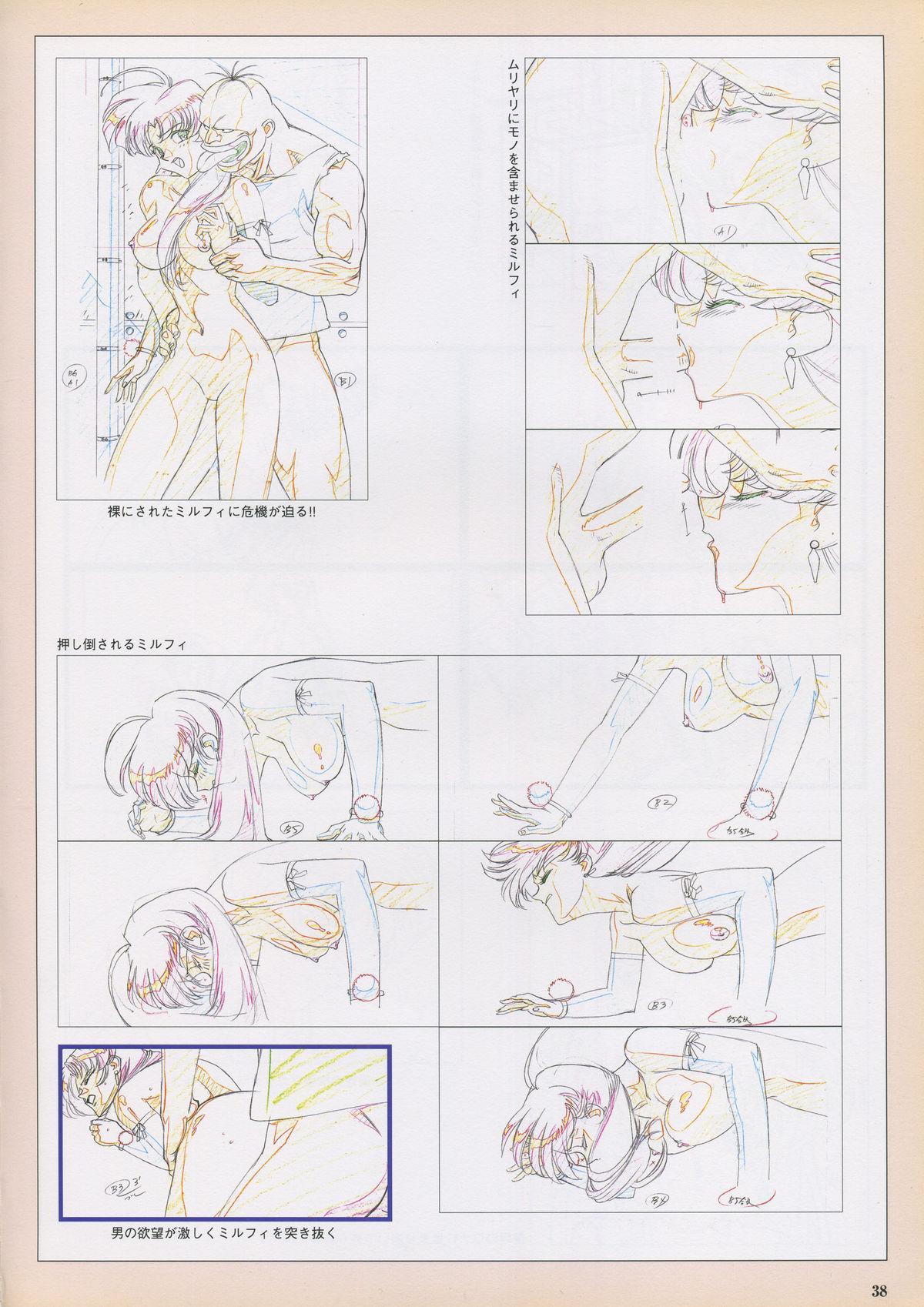 VIPER Series Official Artbook III 40