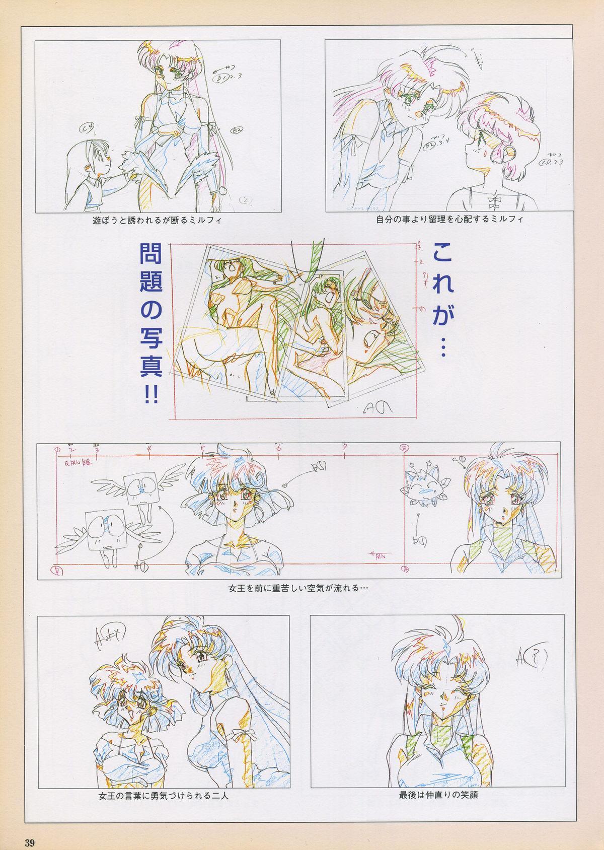 VIPER Series Official Artbook III 41