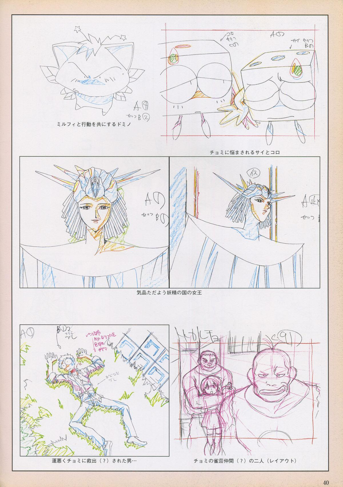 VIPER Series Official Artbook III 42