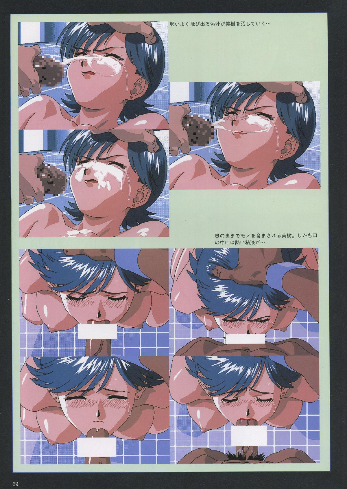 VIPER Series Official Artbook III 61