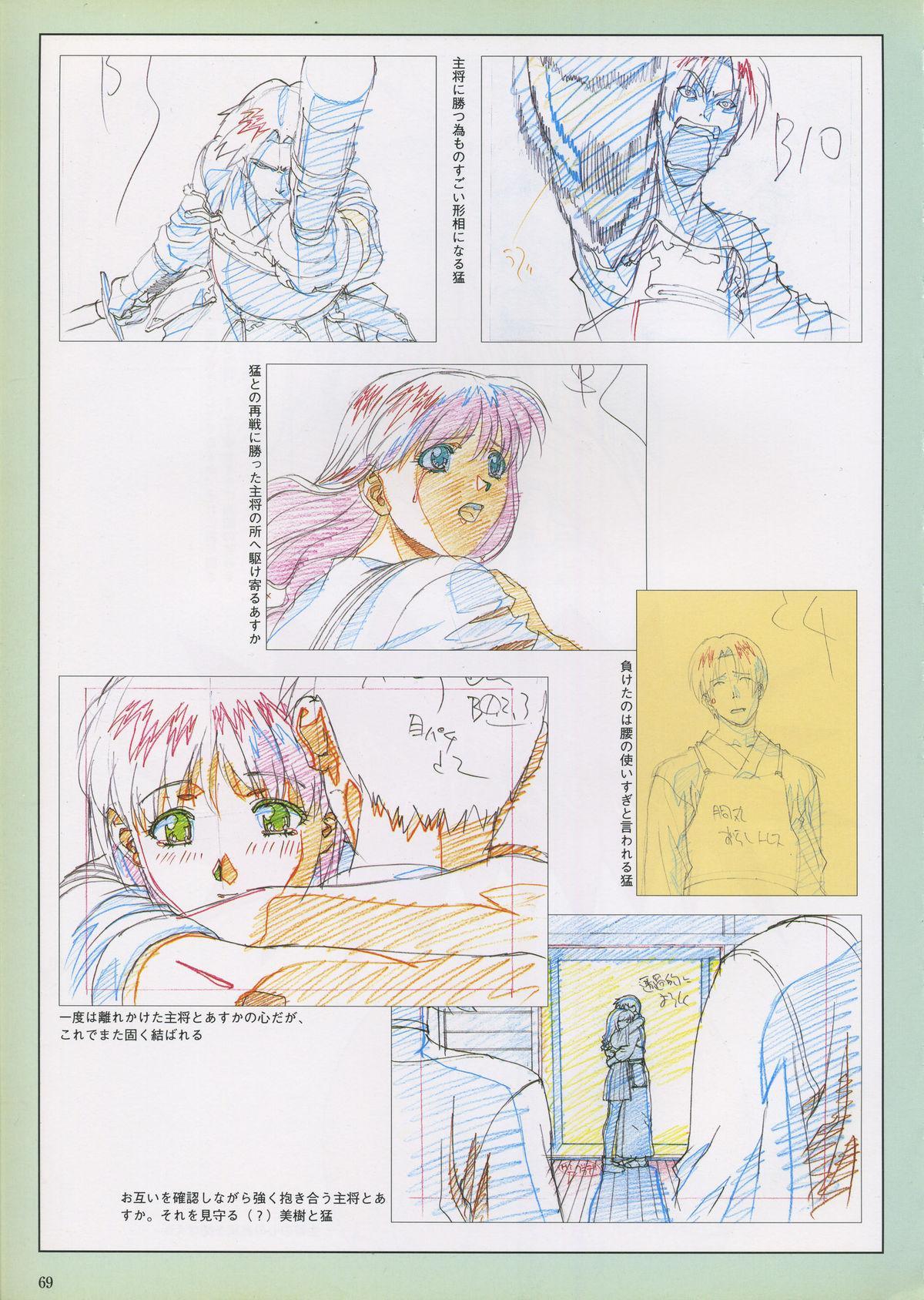 VIPER Series Official Artbook III 71