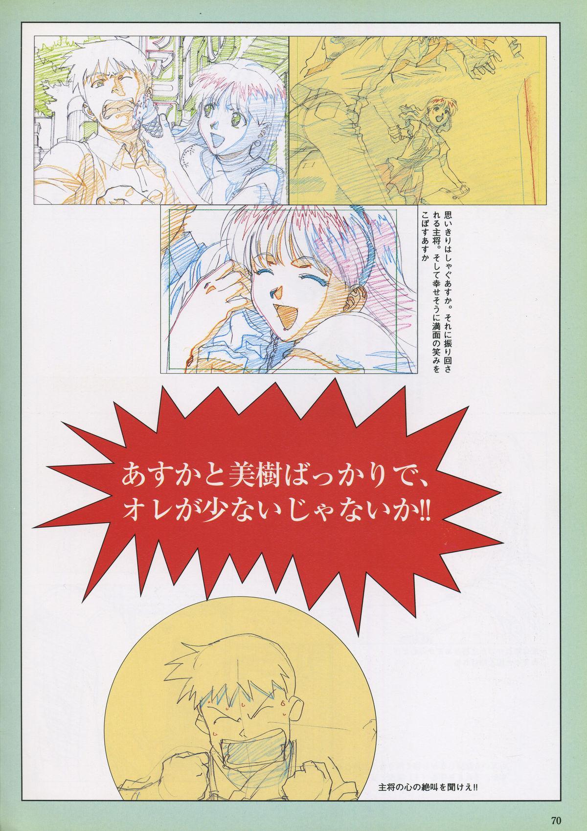 VIPER Series Official Artbook III 72