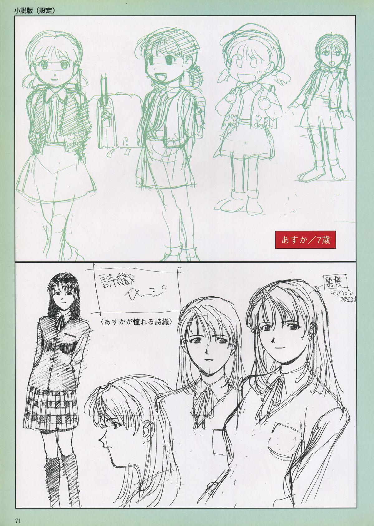 VIPER Series Official Artbook III 73