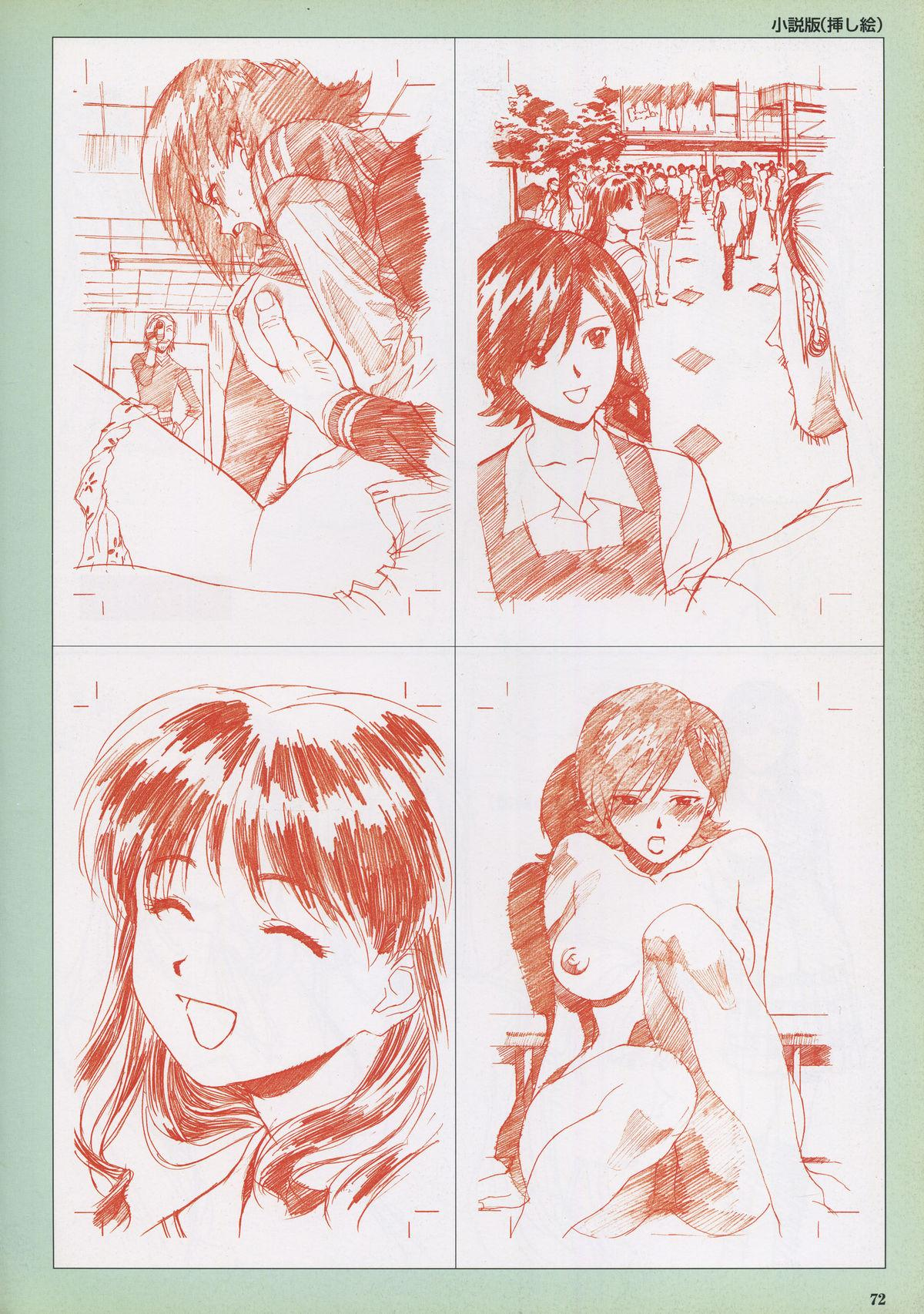 VIPER Series Official Artbook III 74