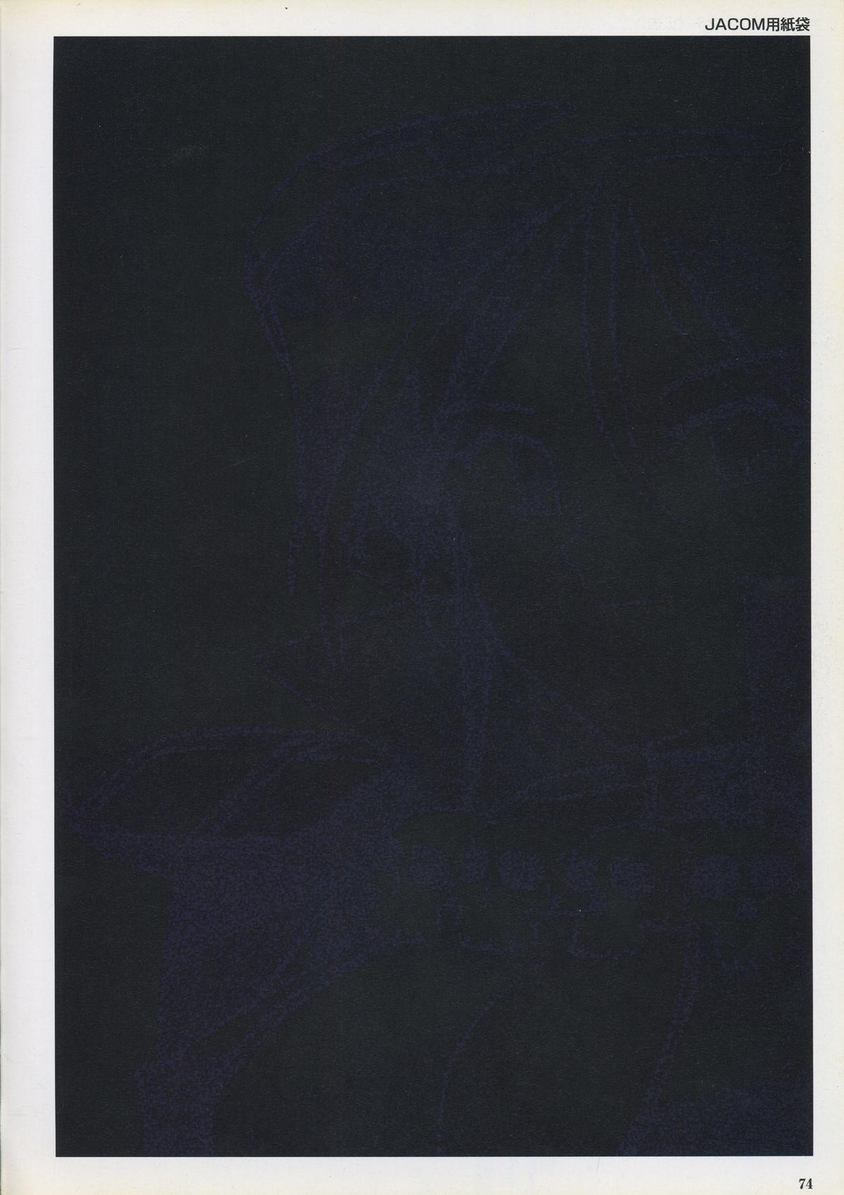 VIPER Series Official Artbook III 76