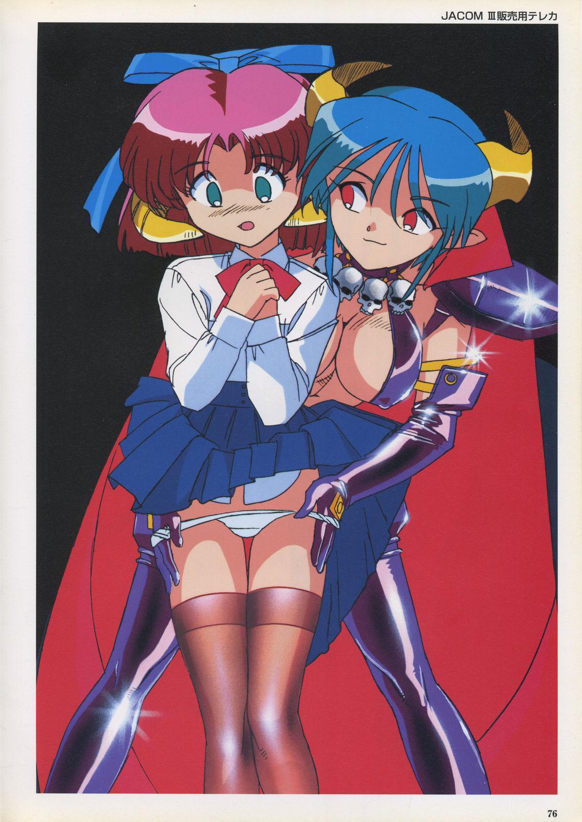 VIPER Series Official Artbook III 78