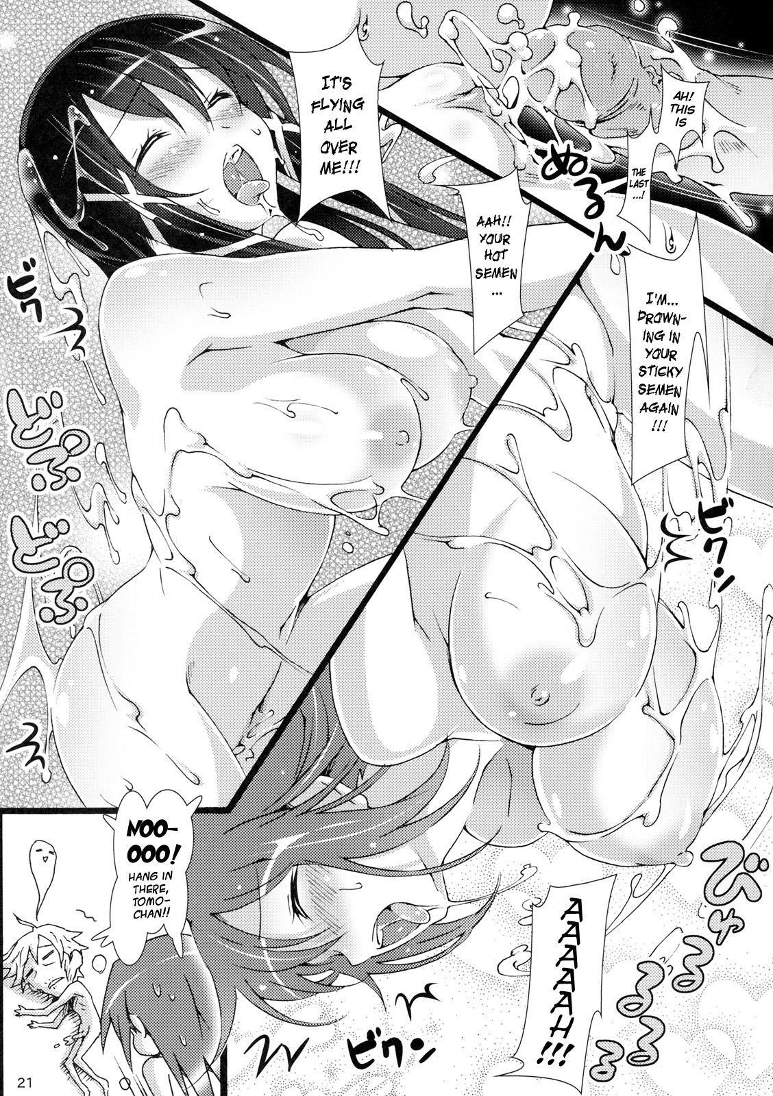 Tenshi no Inu Mani... 2 19