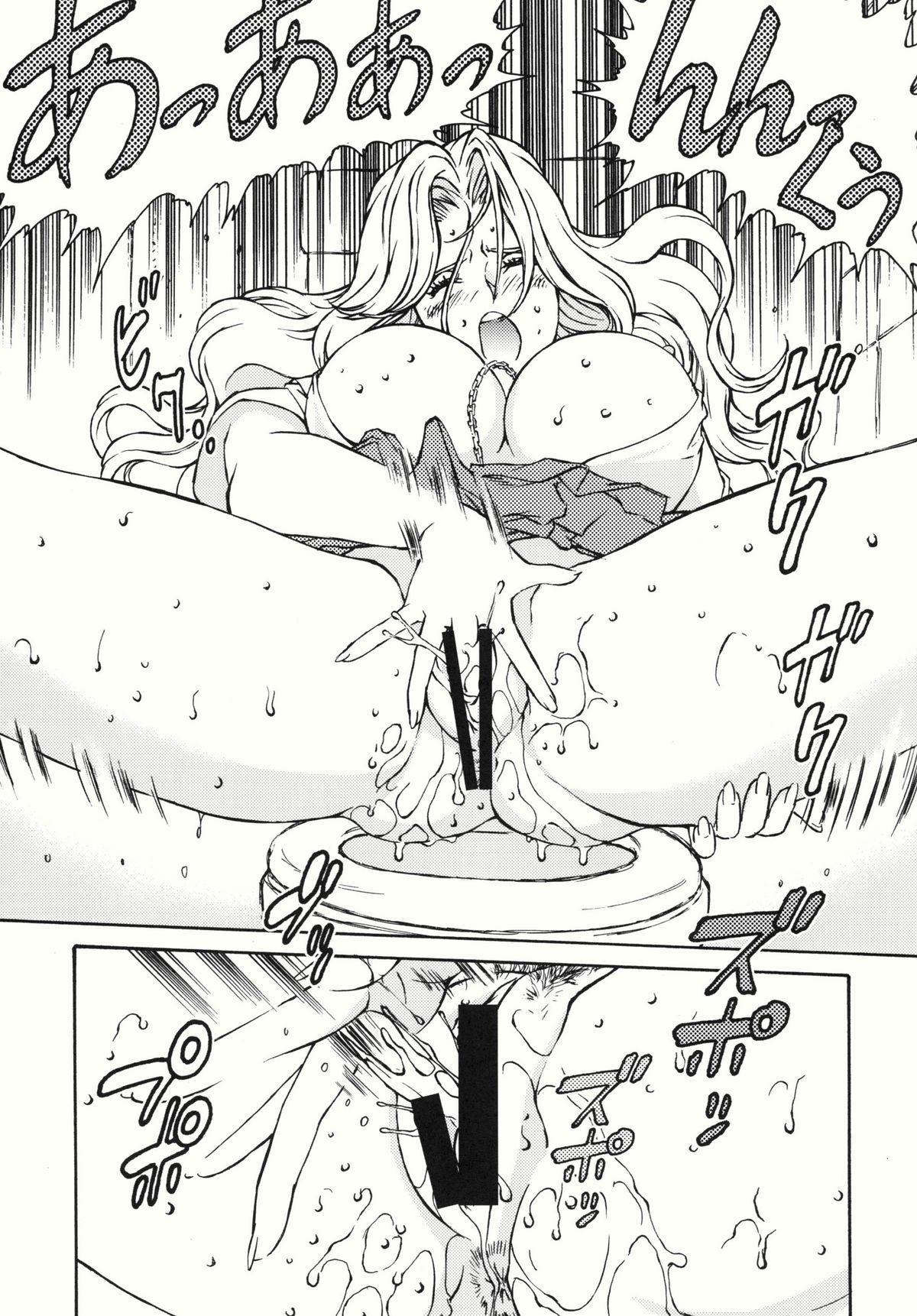 Rangiku-sama Makaritooru 28