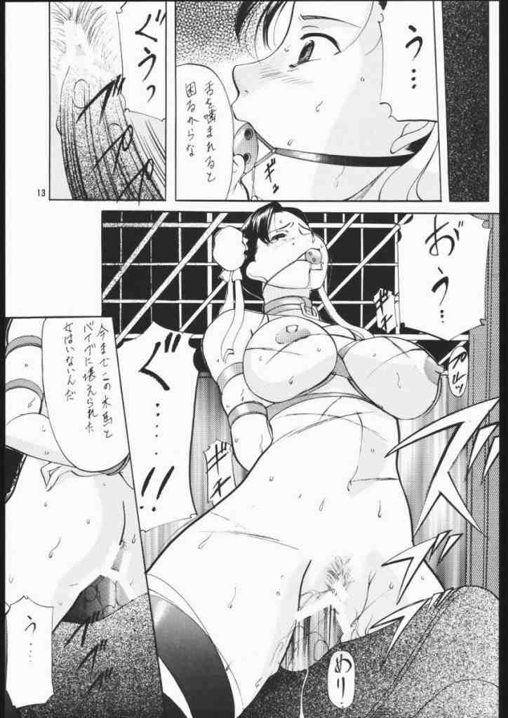 (SC6) [Busou Megami (Katsuragi Takumi, Oni Hime) Hime Taku (Street Fighter) 10