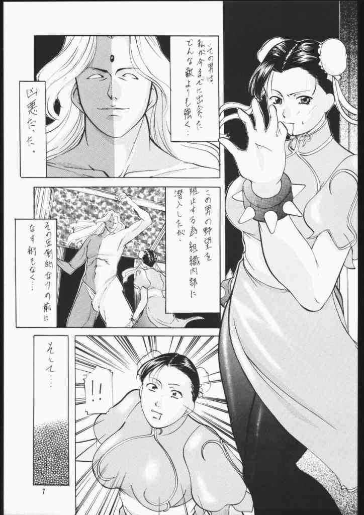 (SC6) [Busou Megami (Katsuragi Takumi, Oni Hime) Hime Taku (Street Fighter) 4