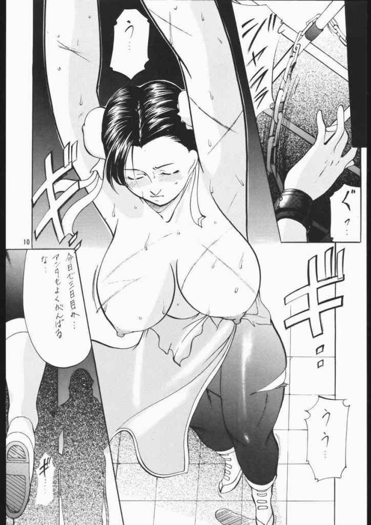 (SC6) [Busou Megami (Katsuragi Takumi, Oni Hime) Hime Taku (Street Fighter) 7