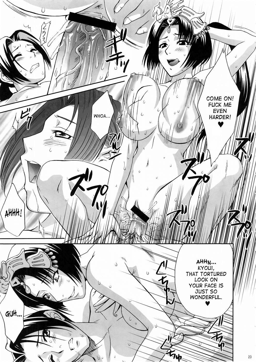 In Sangoku Musou 3 21