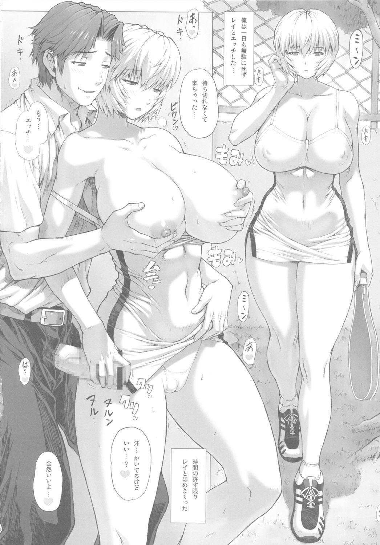Ayanami Dai 3.5 Kai 10