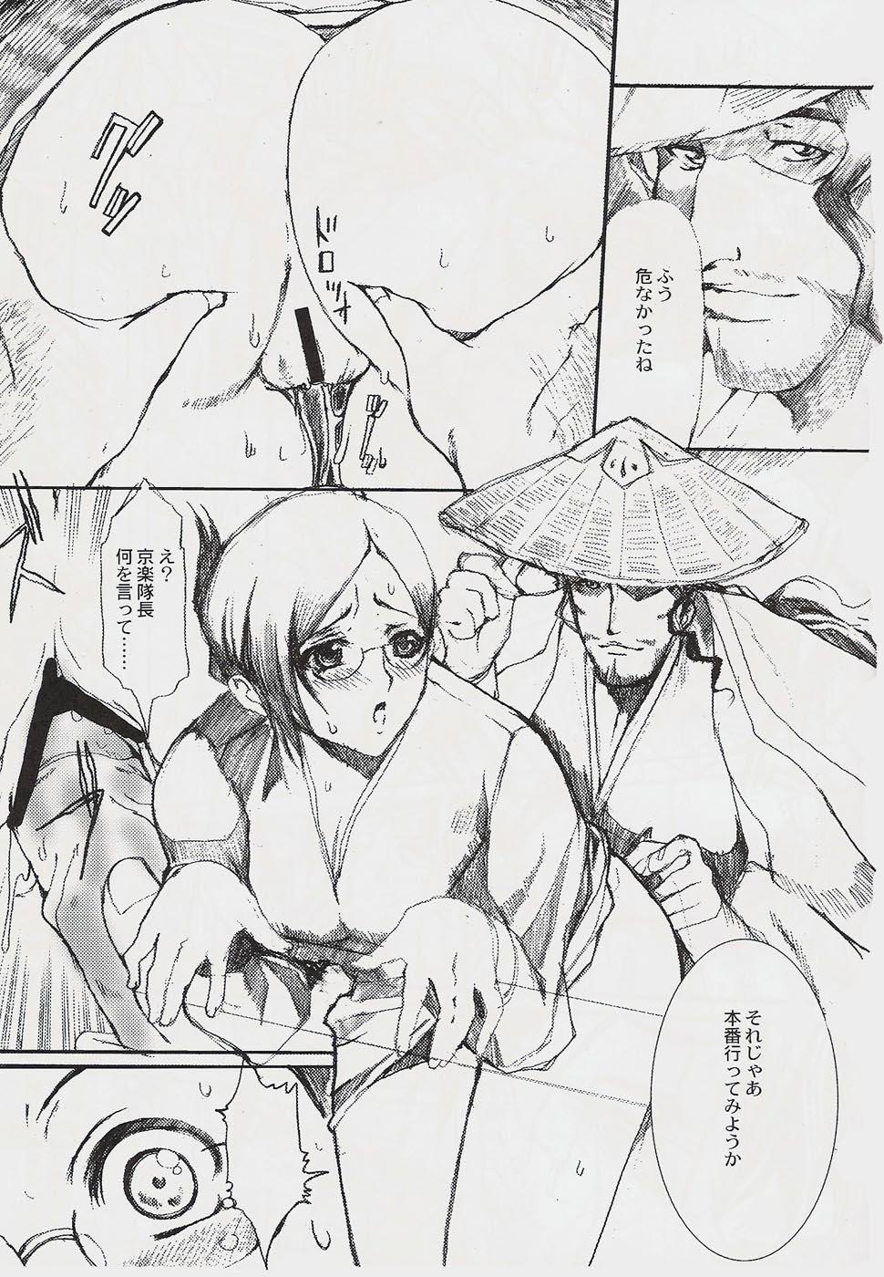 Jigoku Chou 29