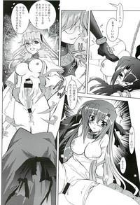 Mahou Shoujo Magical SEED GALAXY 9