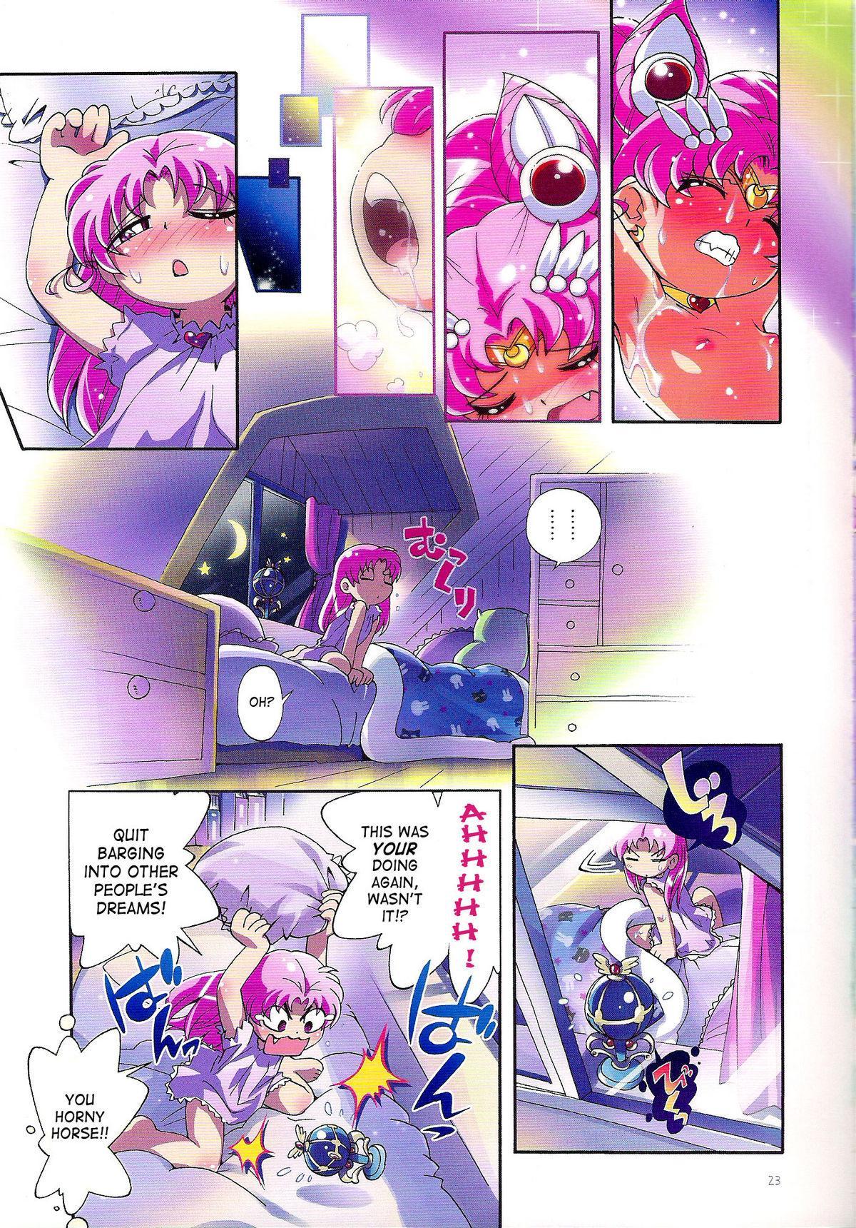 Chiccha na Bishoujo Senshi 2 21