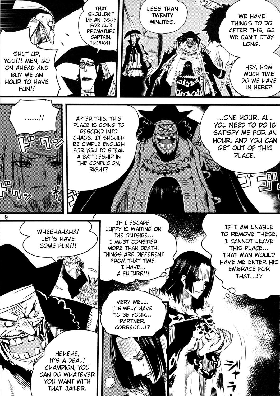 Zoku Onnagoroshi Hebi no Jigoku 7