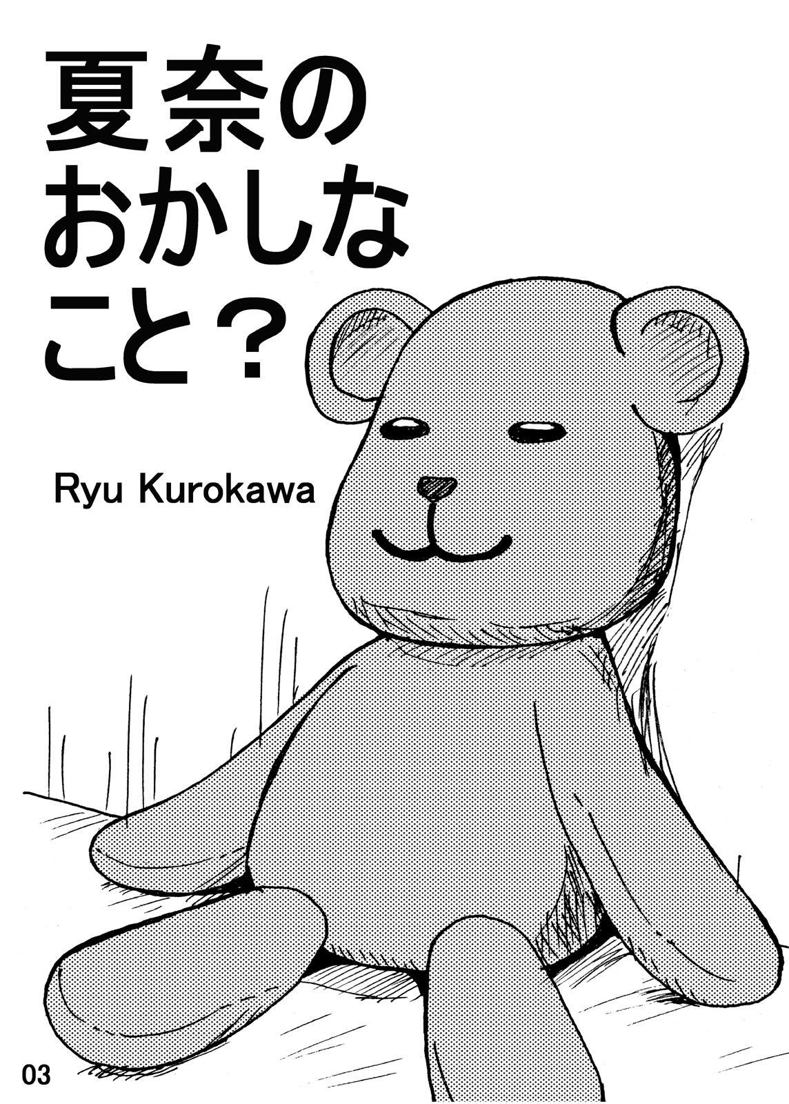 Bakunyuu Bishoujo Yorozu Hon Set 120