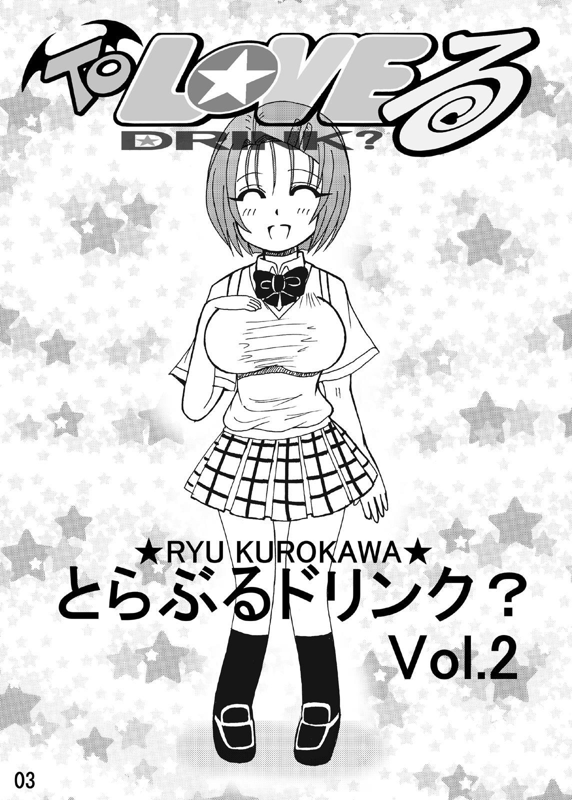 Bakunyuu Bishoujo Yorozu Hon Set 28