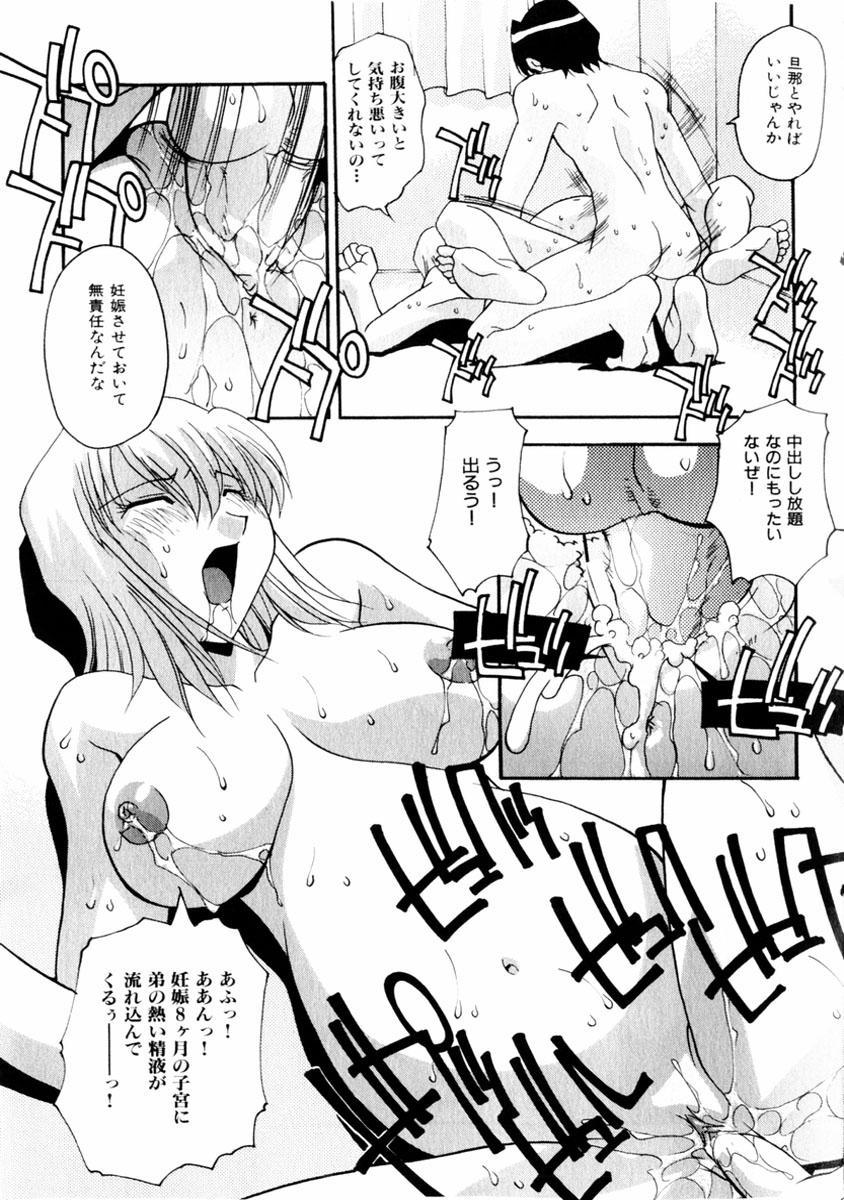 comic himedorobou 2004-01 116