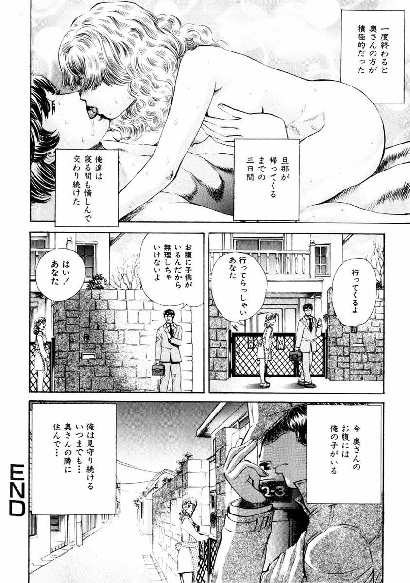 comic himedorobou 2004-01 149