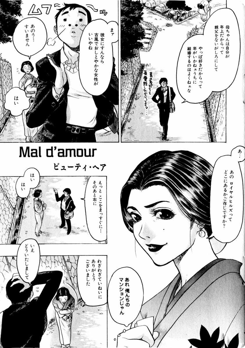 comic himedorobou 2004-01 22