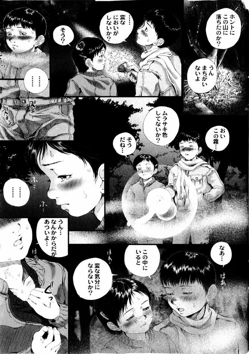 comic himedorobou 2004-01 72