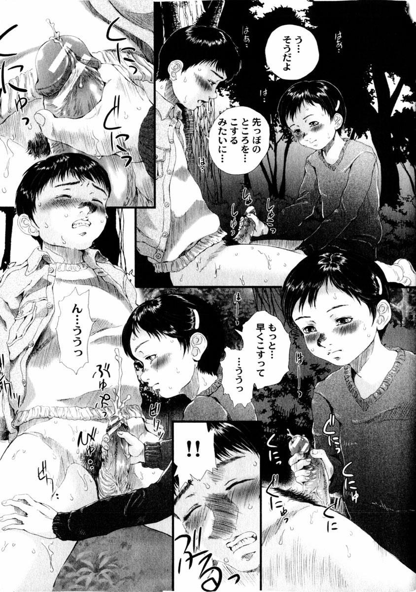 comic himedorobou 2004-01 74