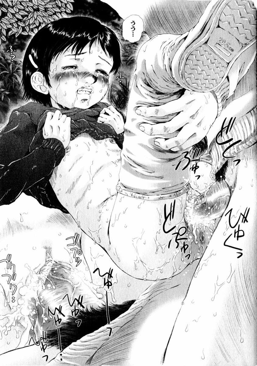 comic himedorobou 2004-01 78