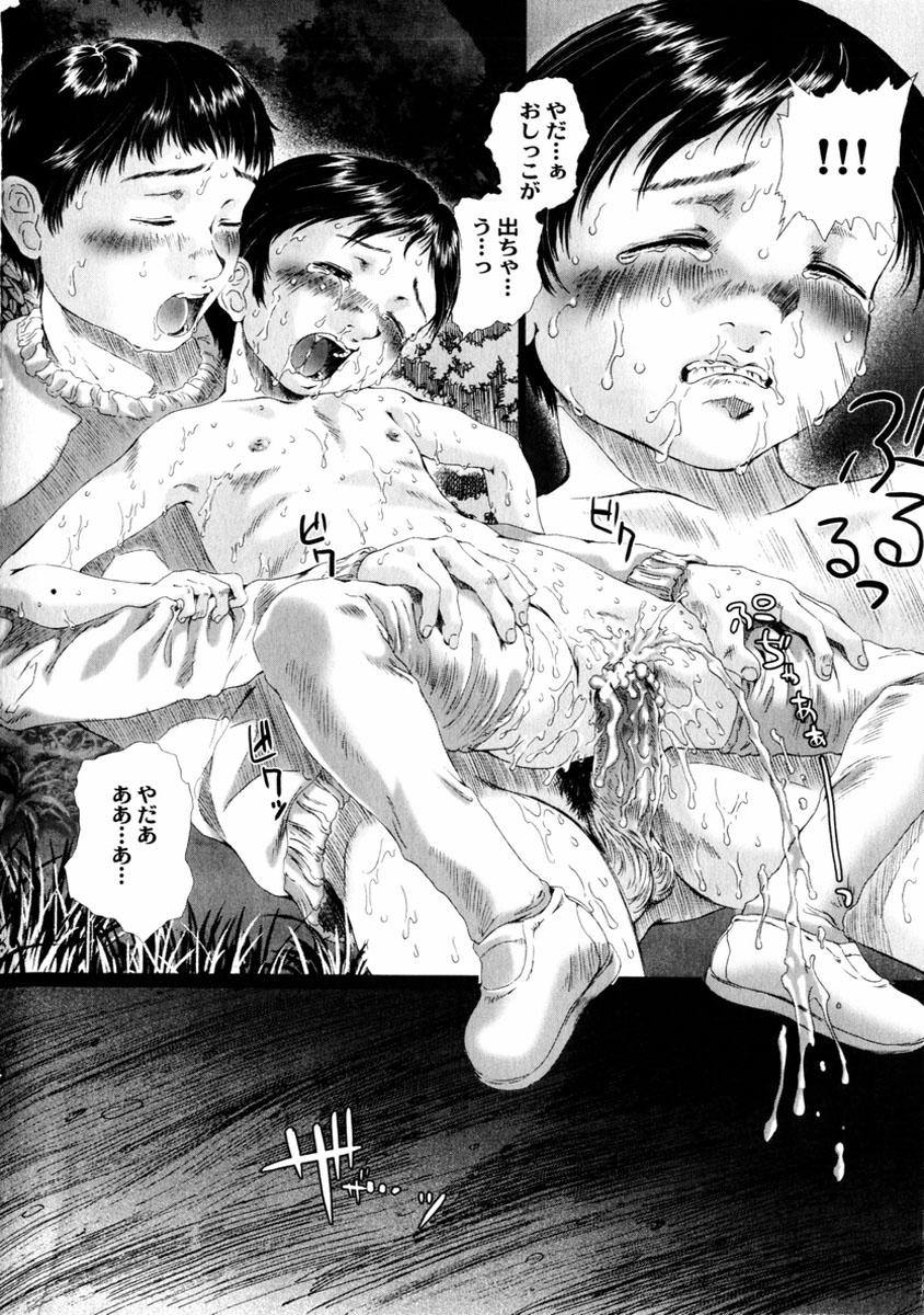 comic himedorobou 2004-01 83