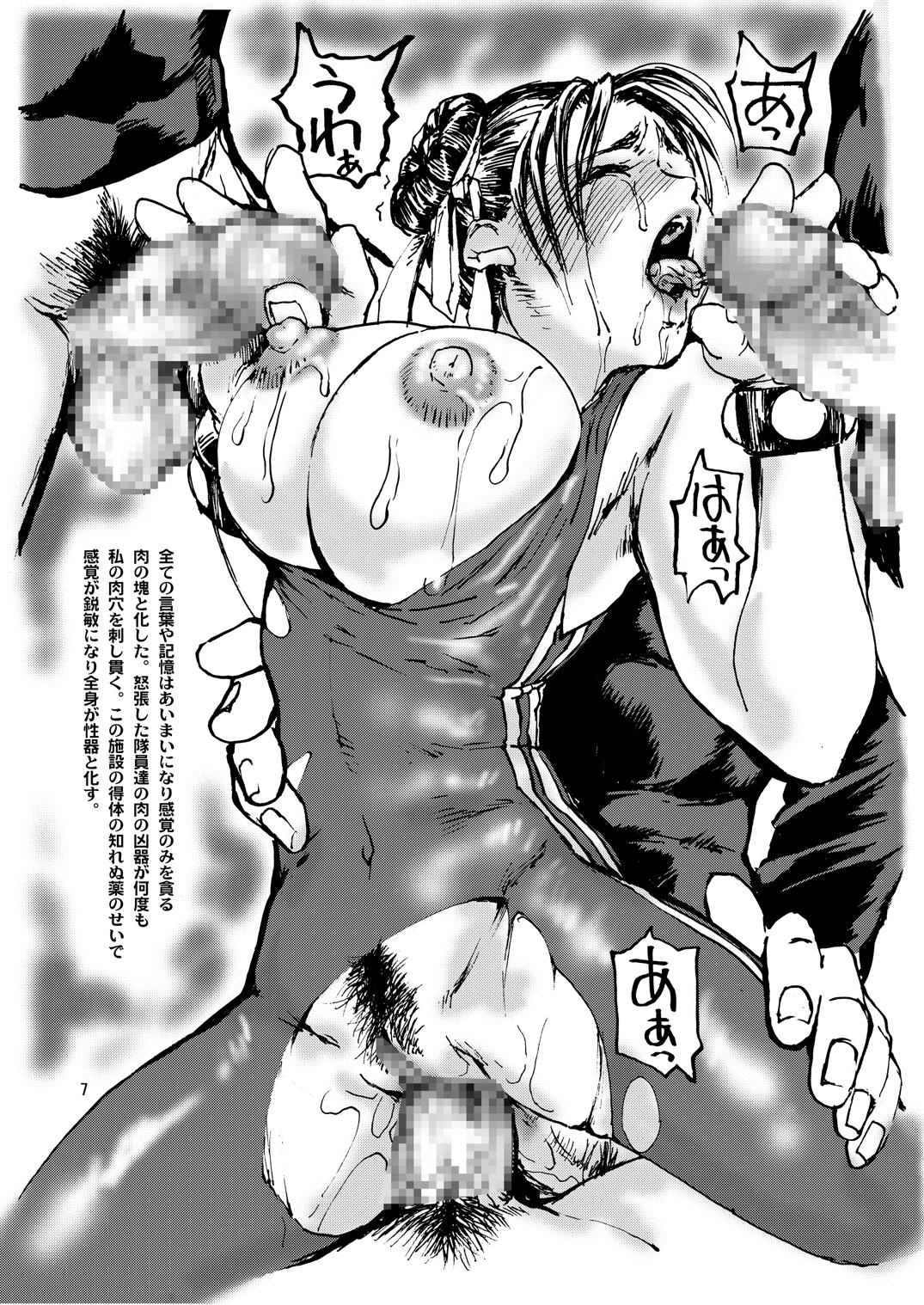 Chichi-Haru 13