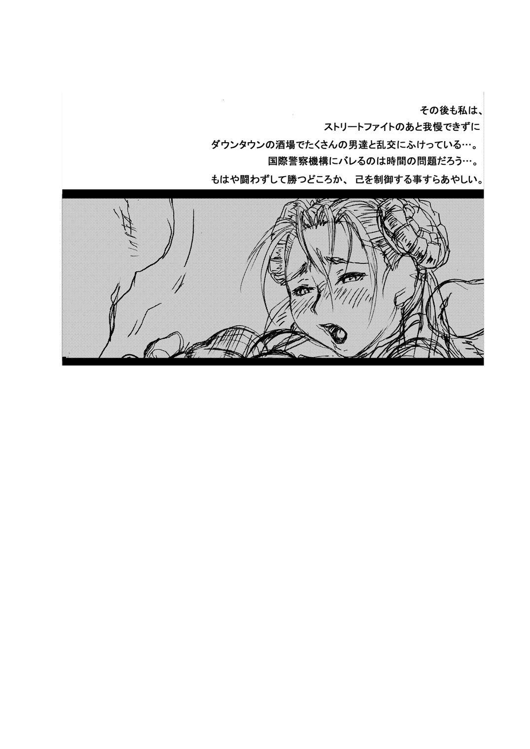 Chichi-Haru 14