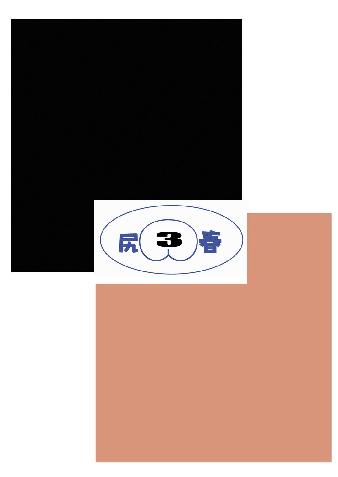 Chichi-Haru 24