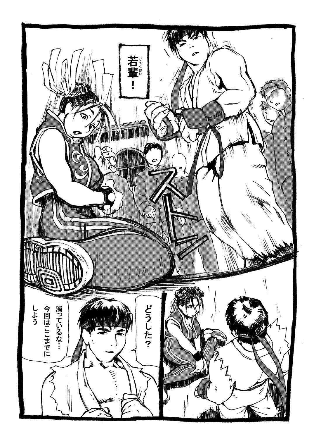 Chichi-Haru 3