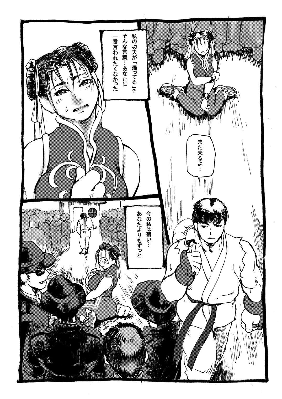 Chichi-Haru 4