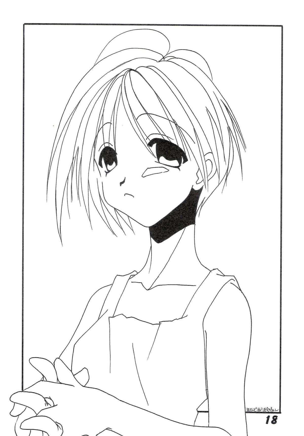 Sakura no Sono 17