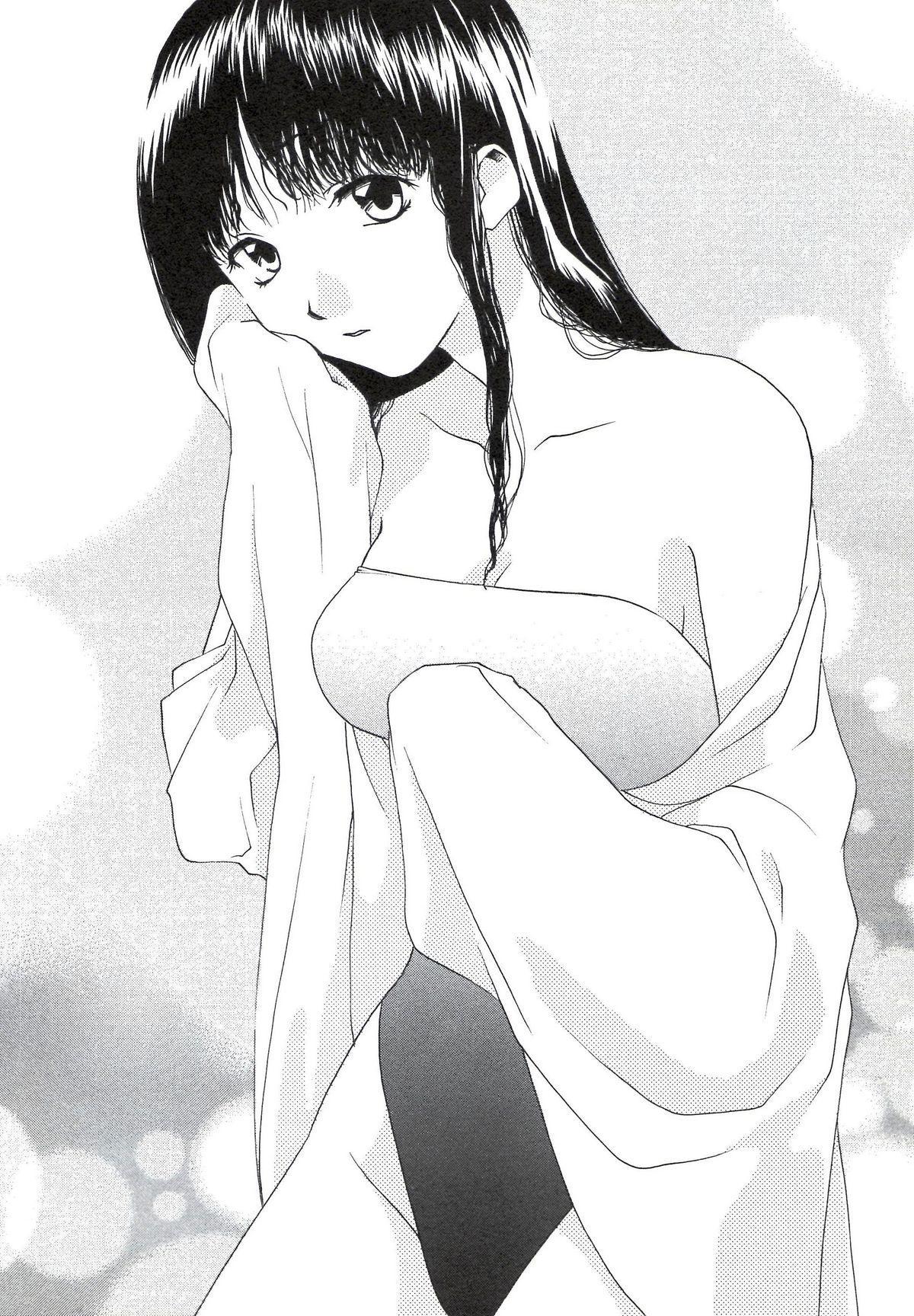 Sakura no Sono 7