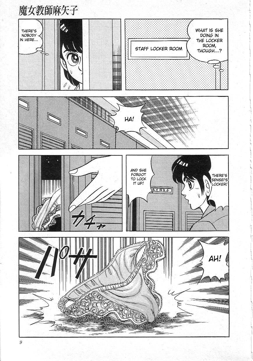 Witch teacher Mayako 10