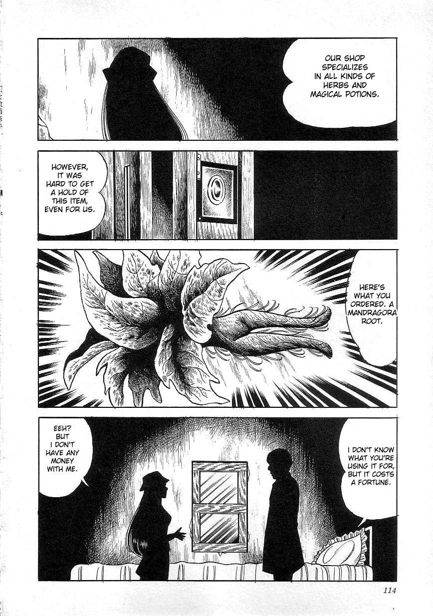 Witch teacher Mayako 115