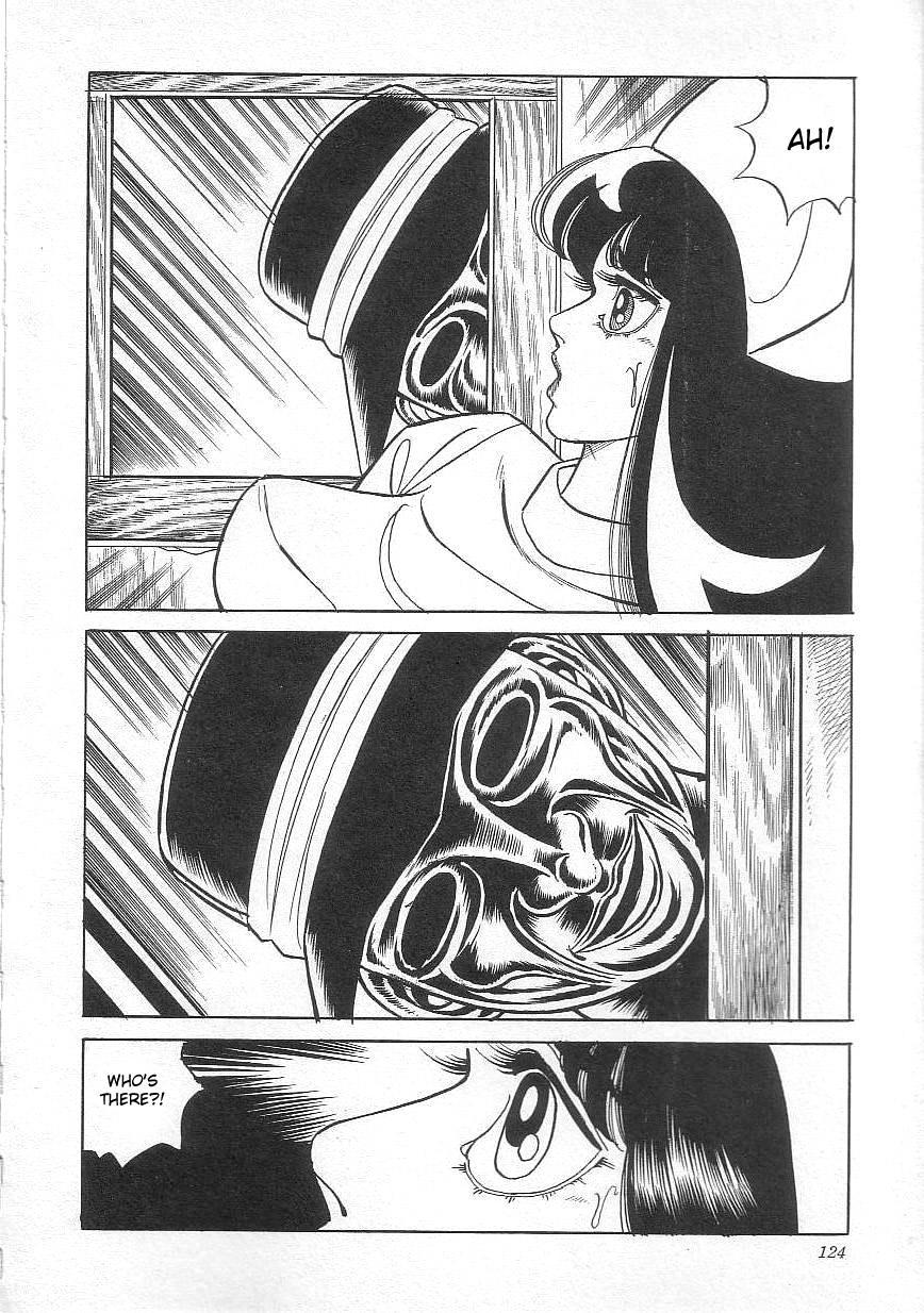 Witch teacher Mayako 125
