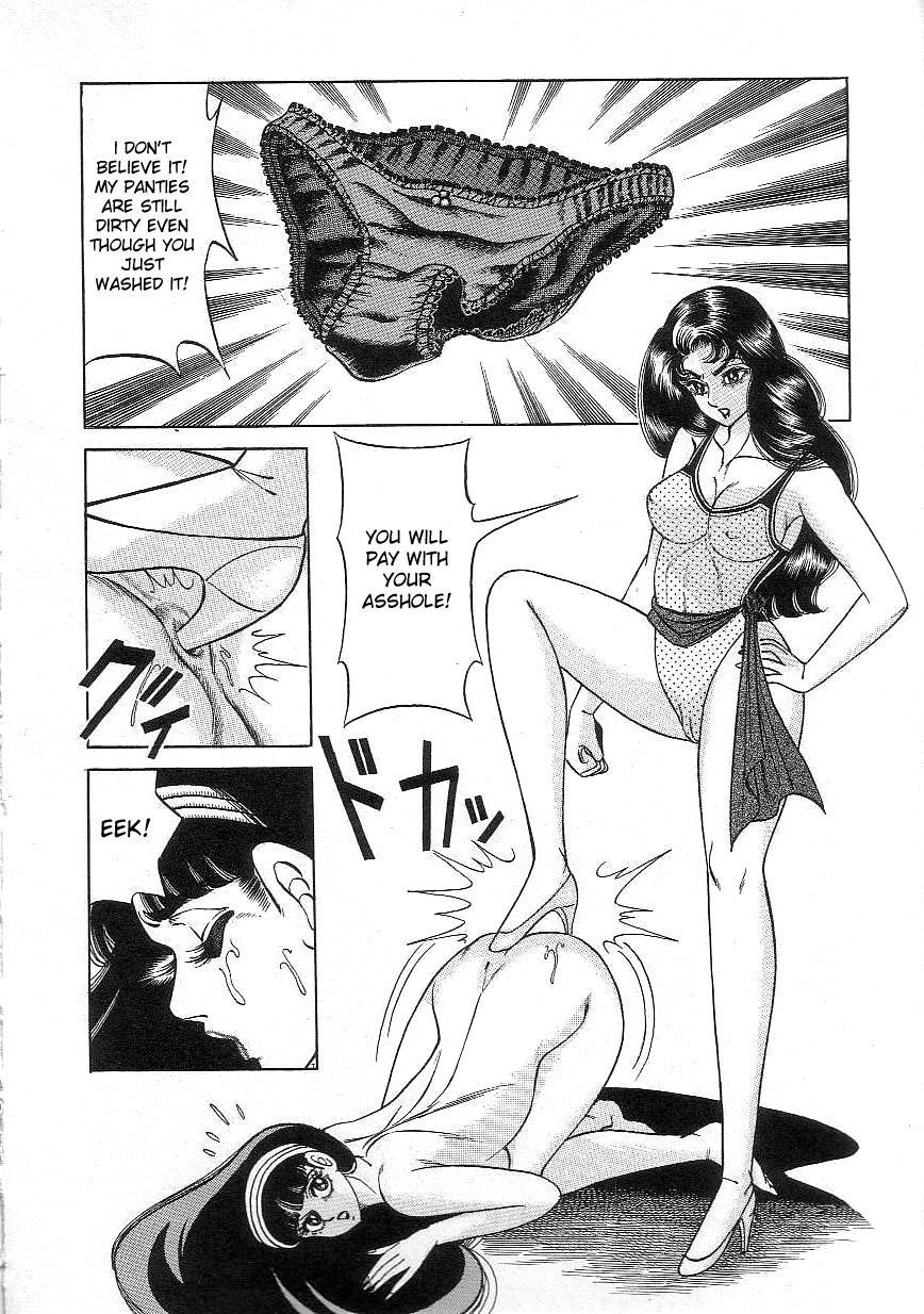 Witch teacher Mayako 133